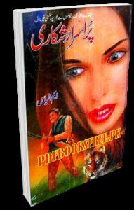 Purasrar Shikari Novel By M Ilyas Pdf Free Download