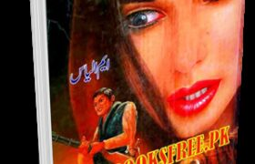 Purasrar Shikari Novel By M Ilyas Pdf Free Download