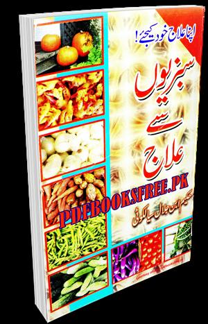 Sabziyon Se Ilaj Treatment with vegetables