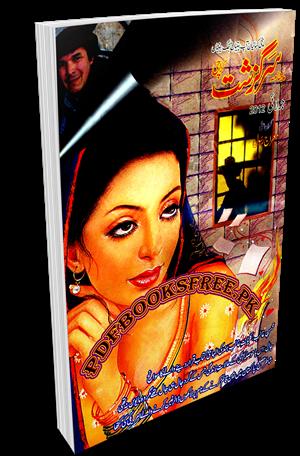 Monthly Sarguzasht Digest July 2012 Pdf Free Download