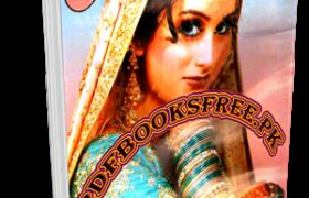 Monthly Shuaa Digest June 2012 Pdf Free Download