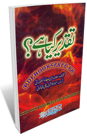 Taqdeer Kya Hai By Allama Ibn Ata Eskandari Pdf Free Download