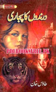 Darindon Ka Pujari Novel By Tawas Khan Pdf Free Download