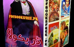 Dracula Novel By Javed Bukhari Pdf Free Download