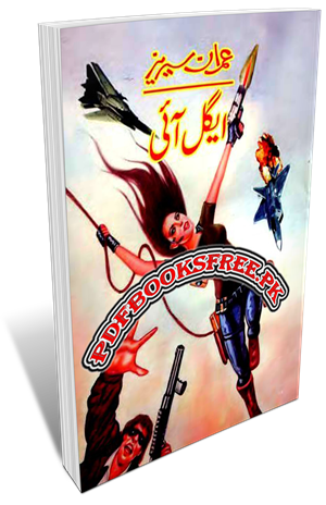 Eagle Eye Novel By Safdar Shaheen Pdf Free Download