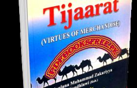 Fazail-e-Tijaarat English by Maulana Muhammad Zakariya Kandhlawi Pdf Free Download