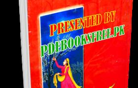Hari Hai Shakh e Tamanna Abhi Novel By Aasia Mirza Pdf Free Download
