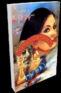 Monthly Jasoosi Digest July 2012 Pdf Free Download