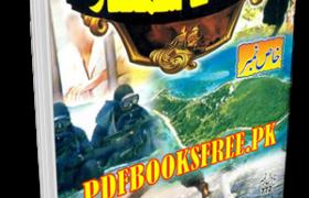 Khauf Ka Samandar Novel By Ishtiaq Ahmad Pdf Free Download