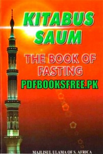 Kitabus Saum The Book of Fasting Pdf Free Download