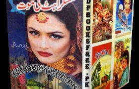 Muskurahat Ki Maut Novel By Sarfaraz Ahmad Rahi Pdf Free Download