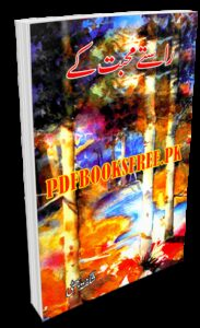 Rastay Mohabbat Ke Novel By Shagufta Bhatti Pdf Free Download