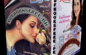 Monthly Sarguzasht August 2012 Pdf Free Download