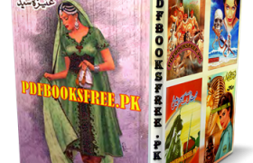 Aneeza Syed Novels Archives - Download Free Pdf Books