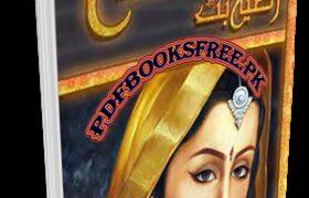 Shaina Novel by Razia Butt Pdf Free Download