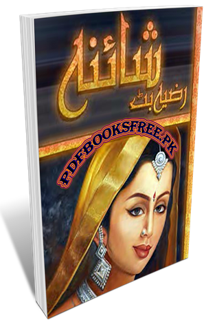Shaina Novel by Razia Butt Pdf Free Download