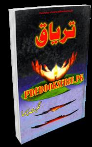 Taryaq Novel by Nighat Seema Pdf Free Download