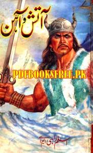 Aatish o Ahan Novel By Aslam Rahi M.A Pdf Free Download