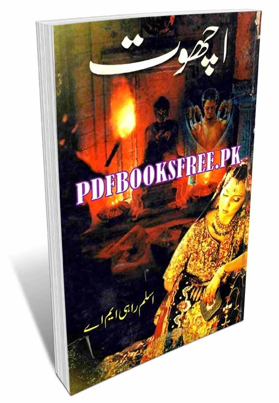 Achoot Novel By Aslam Rahi M.A Pdf Free Download