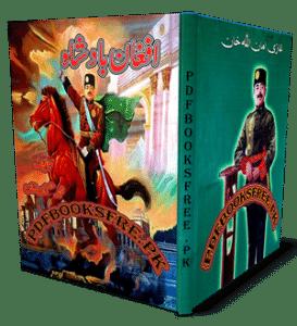 Afghan Badshah by Muhammad Hussain Khan Pdf Free Download