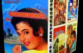 Bijli Giri Nasheeman Par Novel By Syed Noor Hussain Shah Pdf Free Download