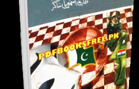Cut Out Novel By Tariq Ismail Sagar Pdf Free Download