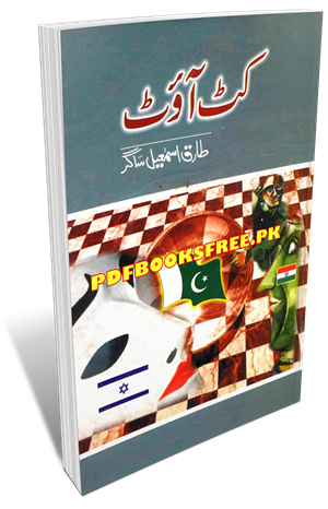 Cut Out Novel By Tariq Ismail Sagar Pdf Free Download