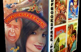 G 4 Imran Series By Zaheer Ahmad Pdf Free Download