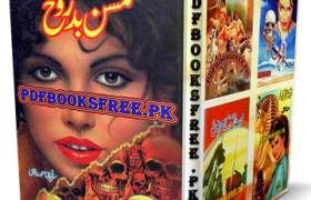 Kamsin Badrooh Novel by Sarfaraz Ahmad Rahi Pdf Free Download
