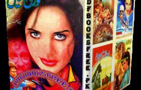 Kori Aankhain Novel By Seema Ghazal Pdf Free Download