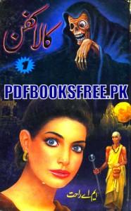 Kala Kafan Complete Novel By M.A Rahat Pdf Free Download