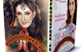 Monthly Kiran Digest August 2012 Pdf Free Download