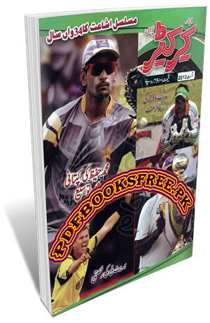 Monthly Cricketer Urdu August 2012 Pdf Free Download