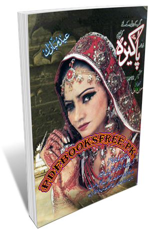 Monthly Pakeeza Digest September 2012 Pdf Free Download