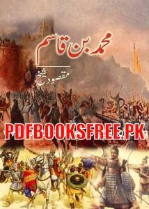 Muhammad Bin Qasim A Biography By Maqsood Sheikh Pdf Free Download