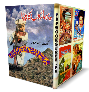 Paharon Ka Beta Novel By Malik Ahmad Sarwar Pdf Free Download