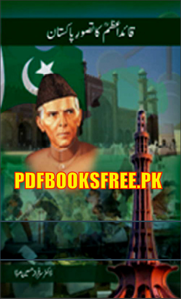 Qaid-e-Azam Ka Tassawur-e-Pakistan By Dr. Sarfaraz Hussain Mirza