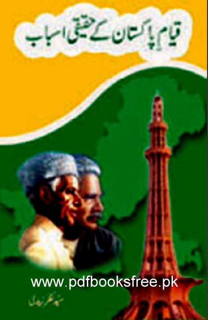 Qiyam e Pakistan Ke Haqiqi Asbab By Syed Nazar Zaidi