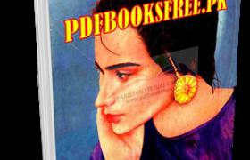 Soch Nagar Ka Musafir Novel By Sabir Ali Hashmi Pdf Free Download
