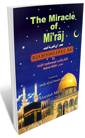 The Miracle of Miraj By Mufti Ashiq Ilahi Buland Shahri Pdf Free Download