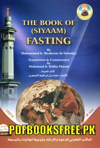 The Book of Siyaam Fasting Pdf Free Download