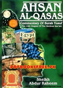 Ahsan Al-Qasas By Shiekh Abdur Raheem Pdf Free Download