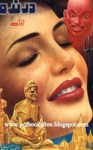 Darinda Novel By Yaqoob Jameel