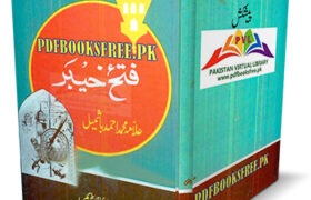 Fatah e Khyber in Urdu Pdf Free Download