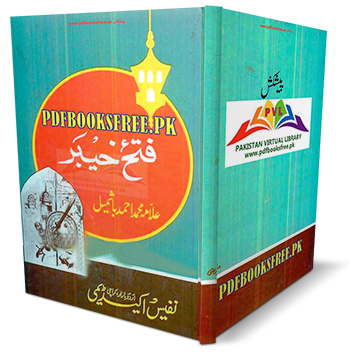Fatah e Khyber in Urdu Pdf Free Download
