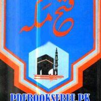 Fatah-e-Makka By Allama Muhammad Ahmad Bashmil