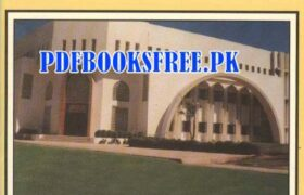 Introduction of Darul Uloom Karachi Pdf Free Download