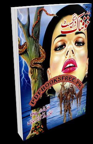 Monthly Khaufnak Digest September 2012 Pdf Free Download