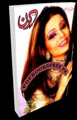 Monthly Kiran Digest September 2012 Pdf Free Download