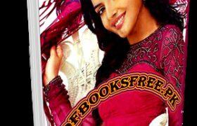Monthly Hina Diges September 2012 Pdf Free Download